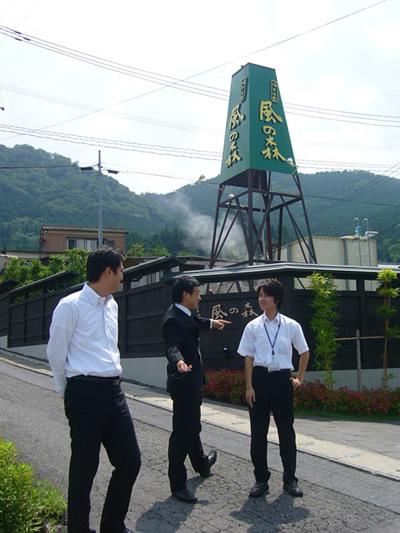 shimizu、mishima指差す。